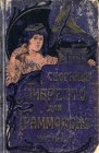 Libretto For Gramophone, 601-700 (bernikov)