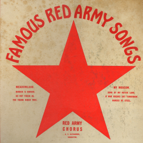 Famous Red Army Songs (Знаменитые красноармейские песни) (bernikov)