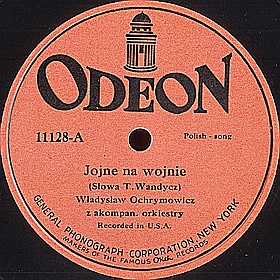 Yoyne in the war (Jojne na wojnie), couplets (mgj)