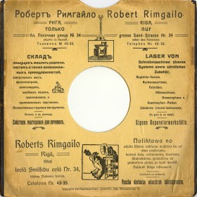Robert Rimgailo' Shop, Riga (Магазин Роберт Римгайло, Рига) (conservateur)