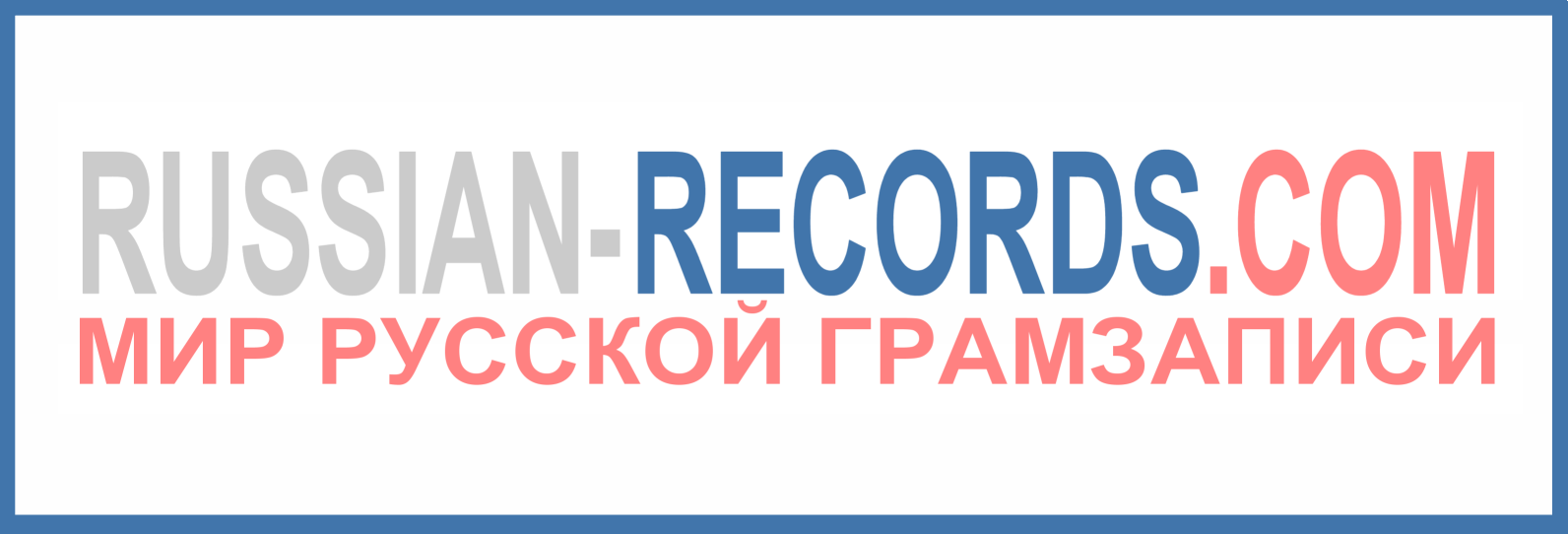 The World of Russian Records